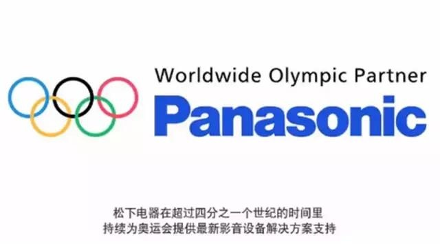 奥林匹克TOP赞助商30周年