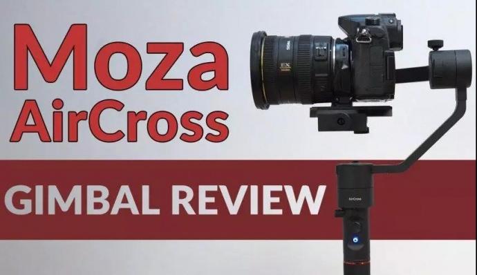 MOZA AirCross测评:两轴延时摄影设备的替代品