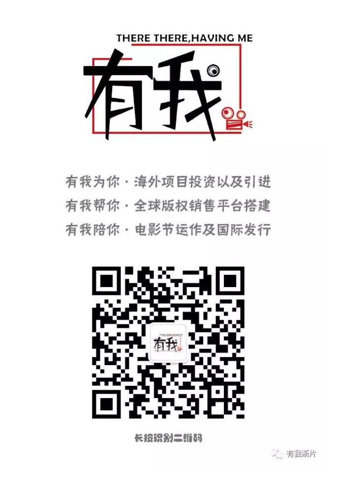 全球编剧盛宴:第25届奥斯汀电影节报名中!