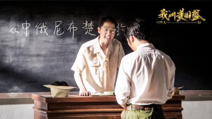 """迷你网剧如何突出重围,来看看《我叫黄国盛》的""""精致与荒诞"""""""