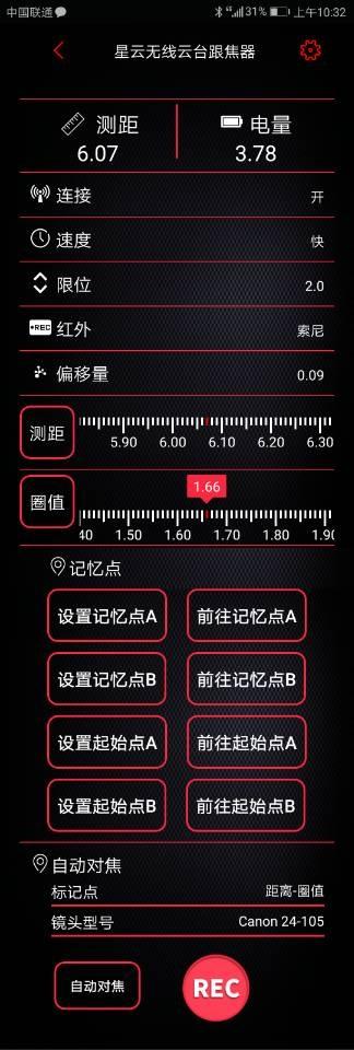 影能中文App发布 开启智能拍摄新体验