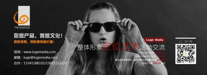 内蒙古|巴彦淖尔|新年|宣传海报|H5|路歌传媒|设计|策划|www.lugemedia.com