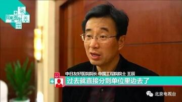 国内首档医疗话题新闻评论节目 登陆北京卫视——看松下AF103创作《我要当医生》