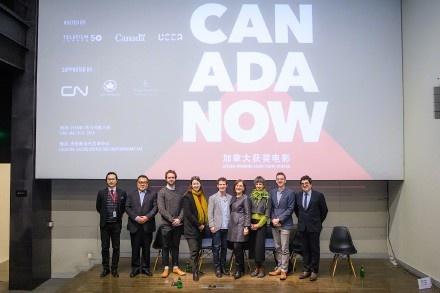 CANADA NOW加拿大电影节开幕:年度加拿大获奖电影在中国展映
