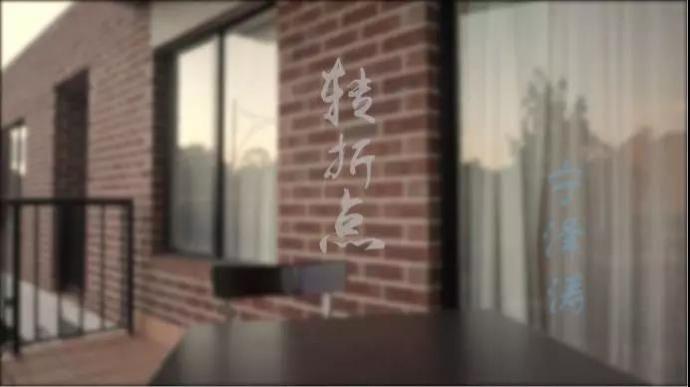 如何根据情绪剪影片?来自技术党的《转折点·宁泽涛》幕后
