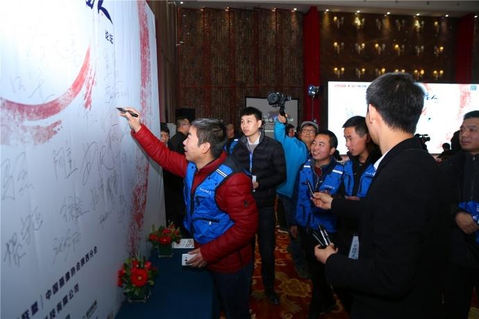 """第一届陕西新媒体直播人论坛圆满结束  ——开启""""直播+""""生态"""