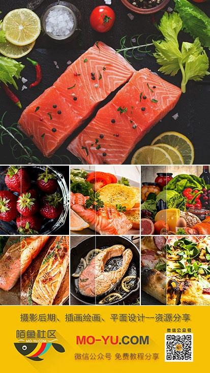 家常食物菜谱西式美食调色lr预设