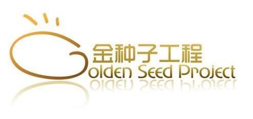"""创新驱动发展,小土科技荣获""""中关村金种子企业""""称号"""