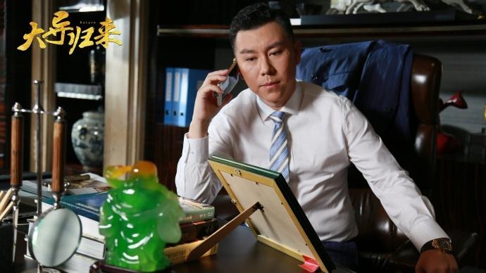 """电影《大导归来》预告片曝光 重量级卡司争相""""揭秘"""""""