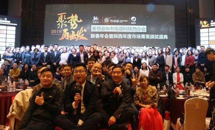 西安凯联荣获2018秦领会&市场部网陕西分会年度最佳科技创新品牌奖