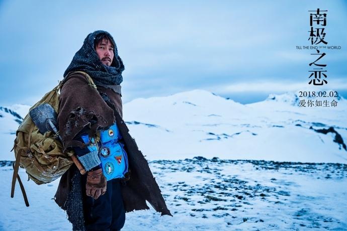 6台RED穿越极寒之地,打造首部南极故事长片《南极之恋》
