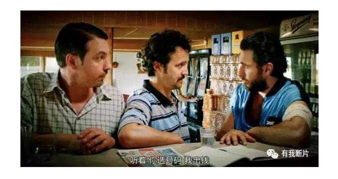《釜山行》导演科幻喜剧新作,中国大陆有望今年上映