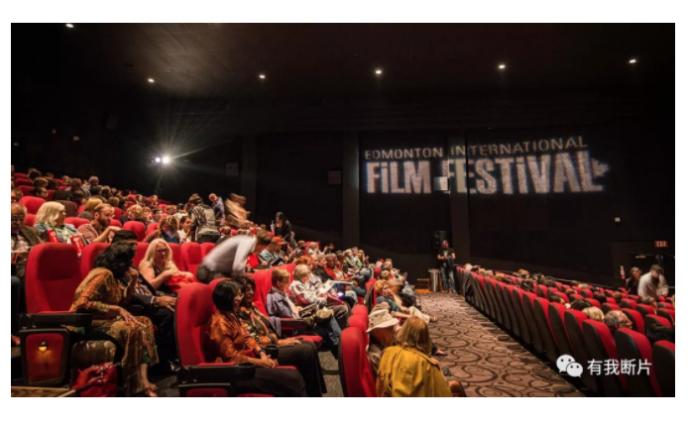 最值得去的50个电影节之一:第32届埃德蒙顿国际电影节报名中!