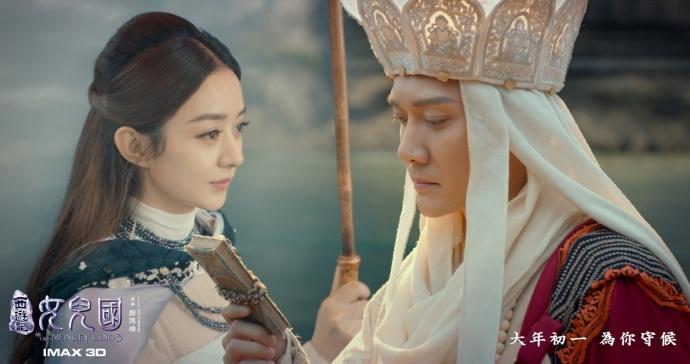这个中国最大IP,《西游记之女儿国》大手笔刷新该系列的制作记录