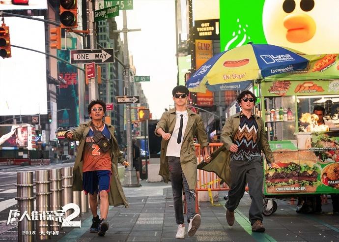 7天20亿,RED助力《唐人街探案2》继续口碑逆袭,国内首部DXL 8K制作电影大放异彩