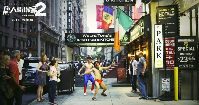 以你现有经验在美国拍片能撑几个回合?专访《唐人街探案2》摄影指导杜杰