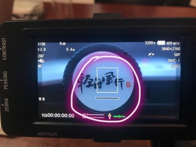 FS7M2、FS7摄像机实际使用时的两条经验