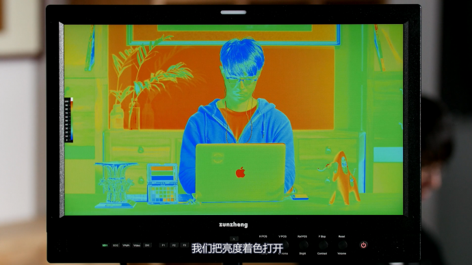 尊正监视器自带的超强神器-亮度着色