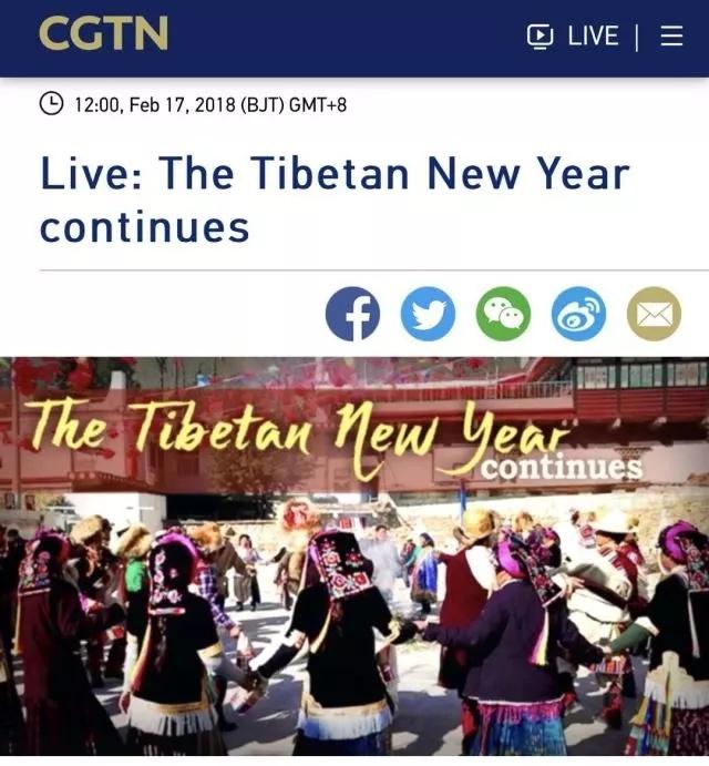 """藏历新年""""邂逅""""农历春节,藏族同胞向您说声""""罗萨扎西德勒"""""""