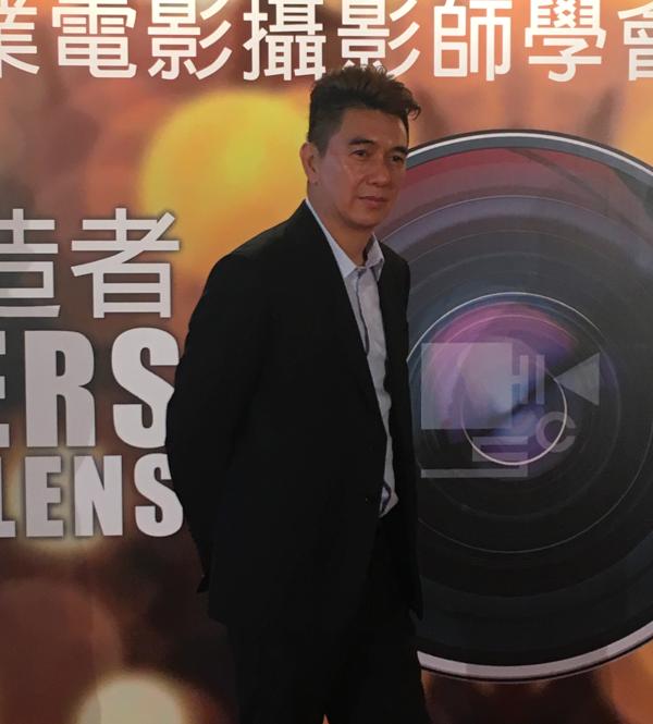 香港专业电影摄影师学会(HKSC)30周年晚宴:摄影师们的大狂欢!