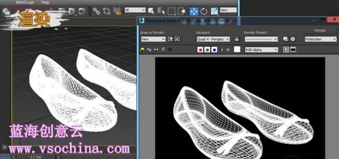 3DMAX渲染线框材质效果蓝海创意云分析
