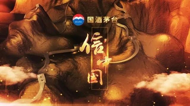 """在书信中与信仰重逢,《信·中国》让你成为""""中国粉""""!"""