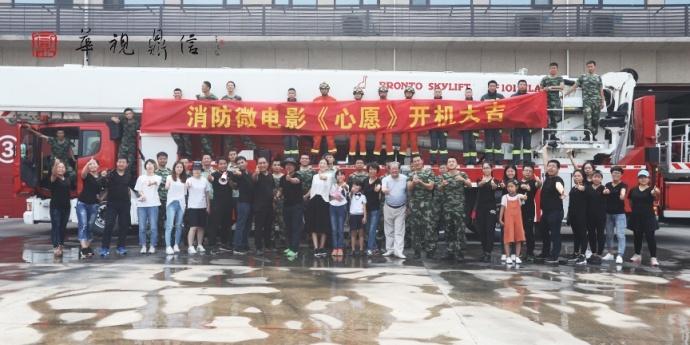 华视鼎信传媒拍摄-消防微电影《心愿》