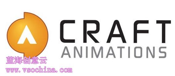 蓝海创意云3DMAX可视化动画插件是什么