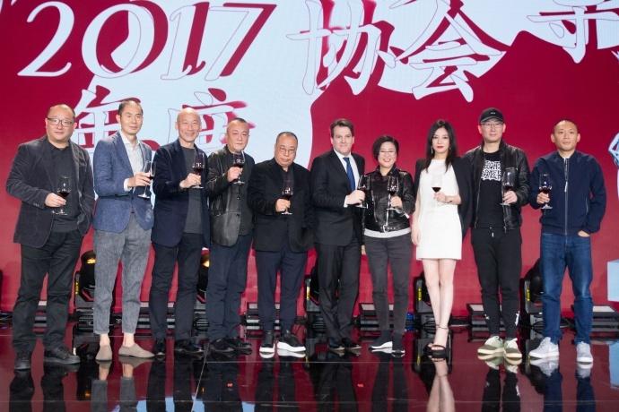 年度影人欢聚中国电影导演协会晚宴,《芳华》、《战狼2》等获提名