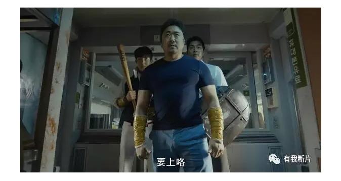 快来啊,《釜山行》中的马东锡大叔演了部掰手腕题材的电影!