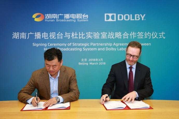 杜比实验室与湖南广播电视台签署战略合作伙伴协议