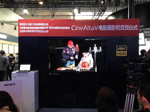 索尼隆重举行CineAltaV数字电影摄影机国内首批用户交货仪式