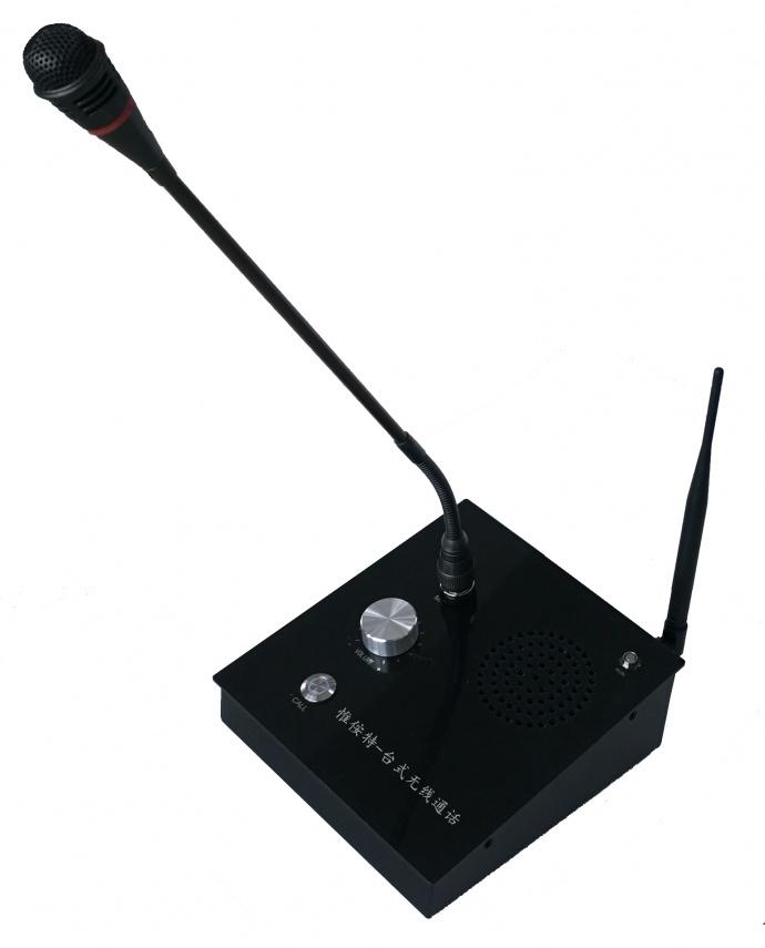 惟侒特-桌面台式全双工无线通话对讲主机 无线双向双工通话2公里 双信道,分为公共对讲机信道和一个独立的指挥专用信道,指挥者随时可以下达指令,无需等待 用于无线导播通话,全双工对讲,现场指挥调度等领域。免按键,免费双向通话。传输距离大约2公里