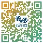 影视工业网微信